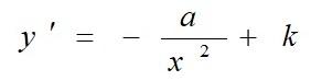Формула 3.jpg