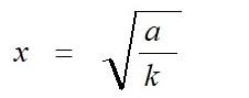 Формула 4.jpg