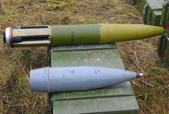 На Львовщине сформирована новая 44-я отдельная артиллерийская бригада: военнослужащие готовы к выполнению задач по назначению, - Минобороны - Цензор.НЕТ 9776