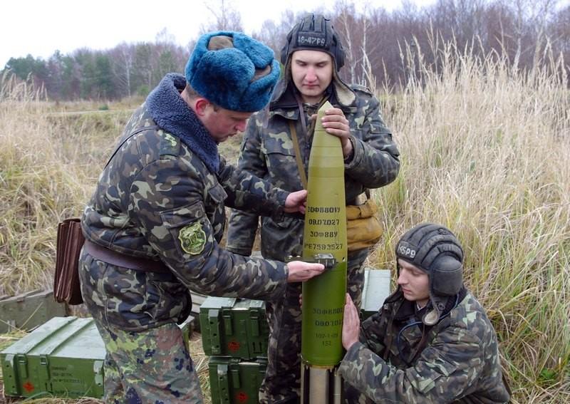 На Львовщине сформирована новая 44-я отдельная артиллерийская бригада: военнослужащие готовы к выполнению задач по назначению, - Минобороны - Цензор.НЕТ 3647