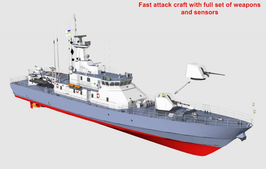 patrol-vessel-ipc-lan-1
