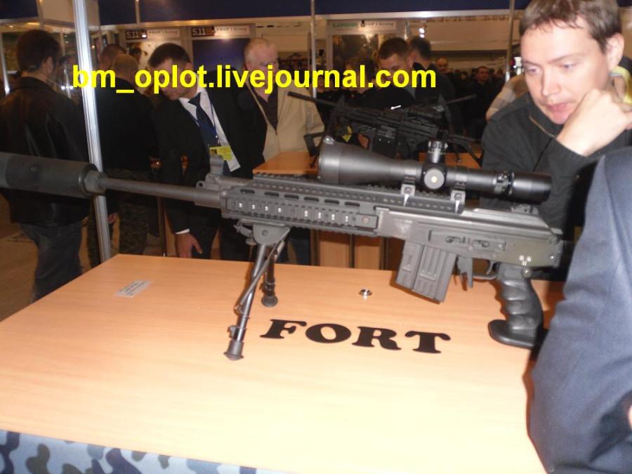 форт зброя фото
