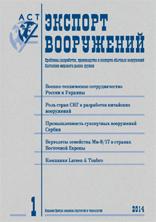 cover_1_2014 copy