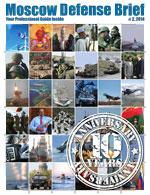 mdb2_2014_cover1