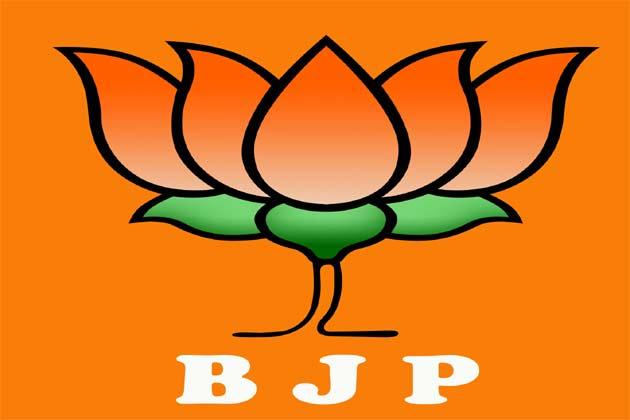 BJP-1