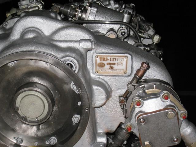 Двигатель ТВ3-117 в цехе