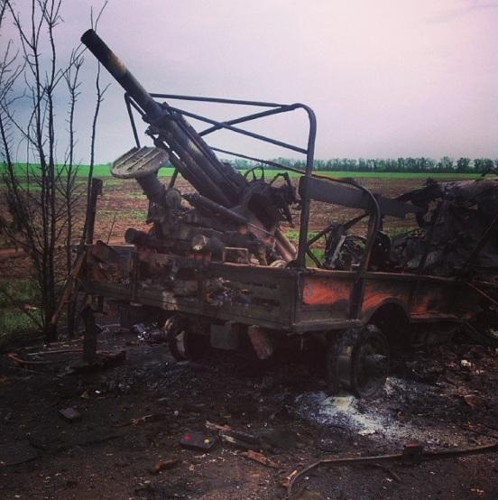 Фото и видео результатов разгрома украинской колонны у Краматорска Kram1