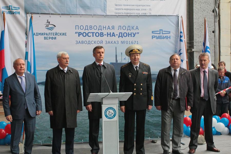 Фотографии спуска подводной лодки Ростов-на-Дону 105