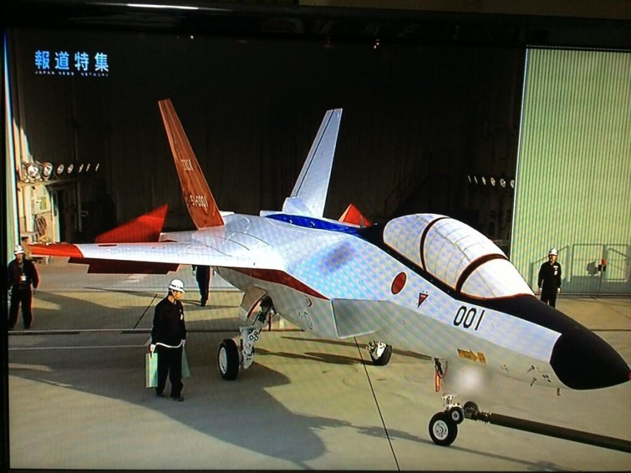 ATD-X-first-prototype