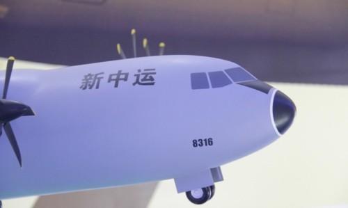 Y-30-3