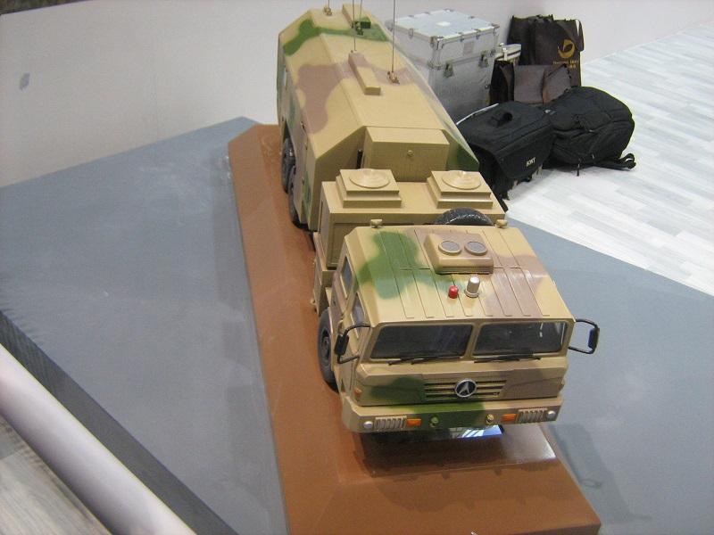 CX-1-4