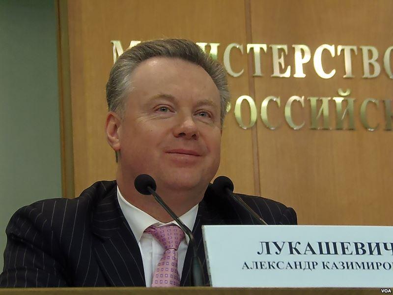 Лукашевич