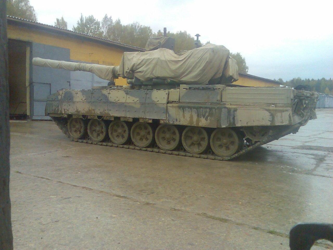 Quality Photo Of Object 195 Tank