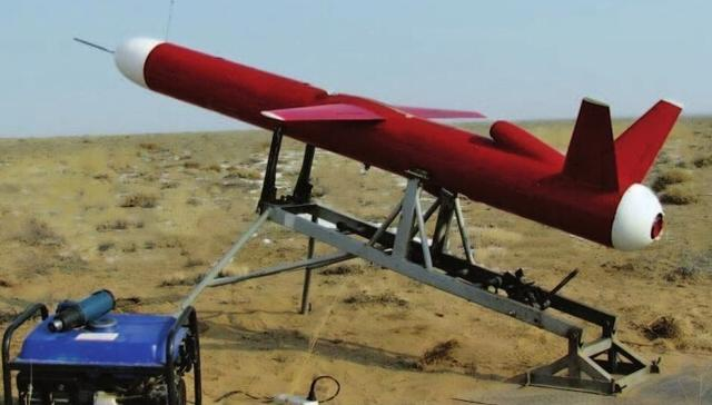 new target drone
