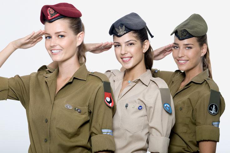 IDF Women 1
