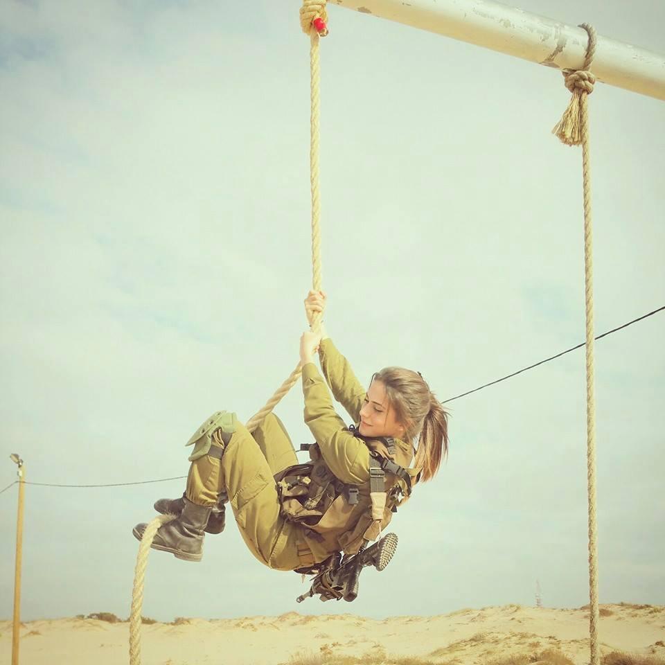 IDF Women 2