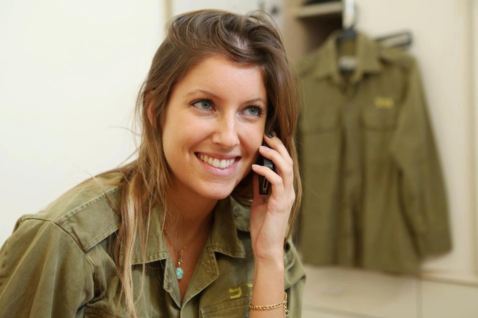 IDF Women 7