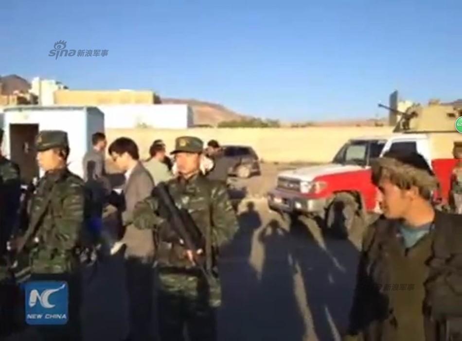 Эвакуация из Йемена - 3