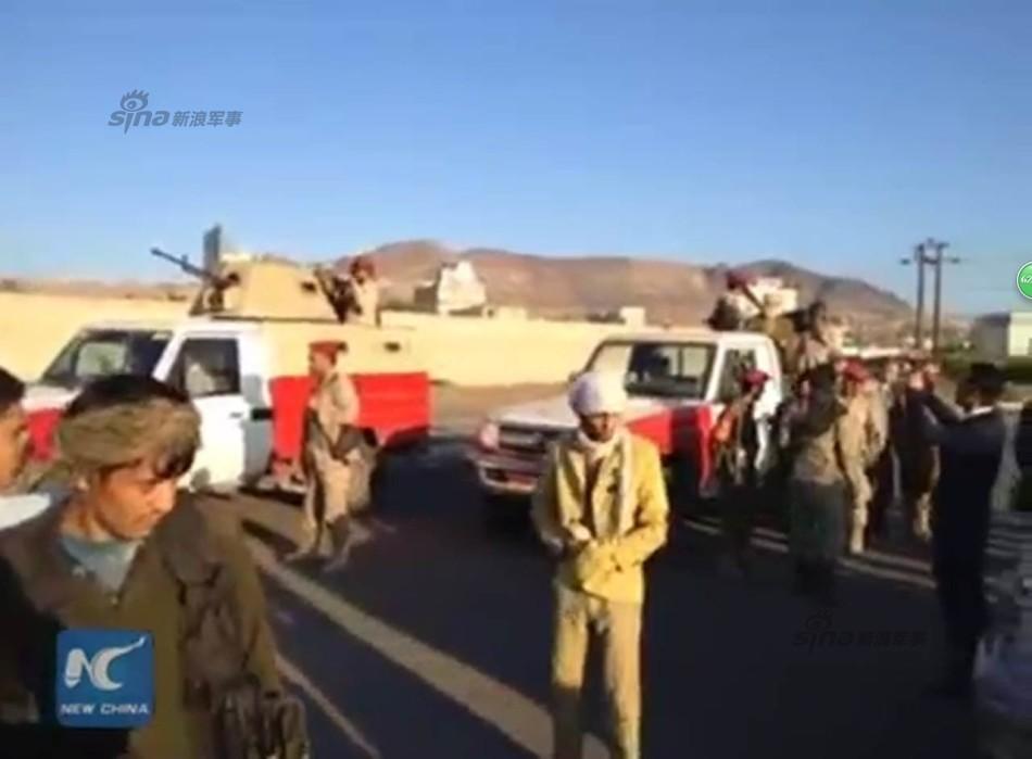 Эвакуация из Йемена - 4