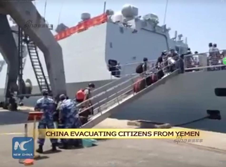Эвакуация из Йемена - 6