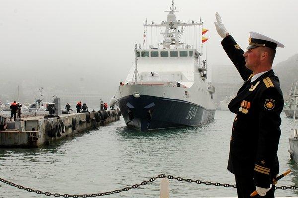 Border Service and Coast Guard of Russia 2070510_original