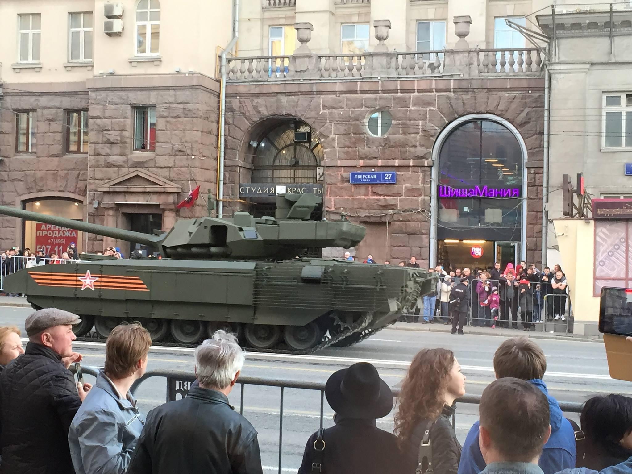 армата т-14 танк