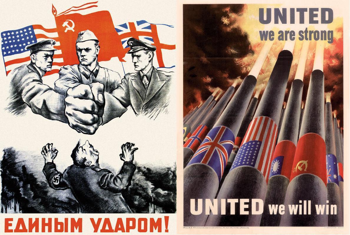 Постер 1-2