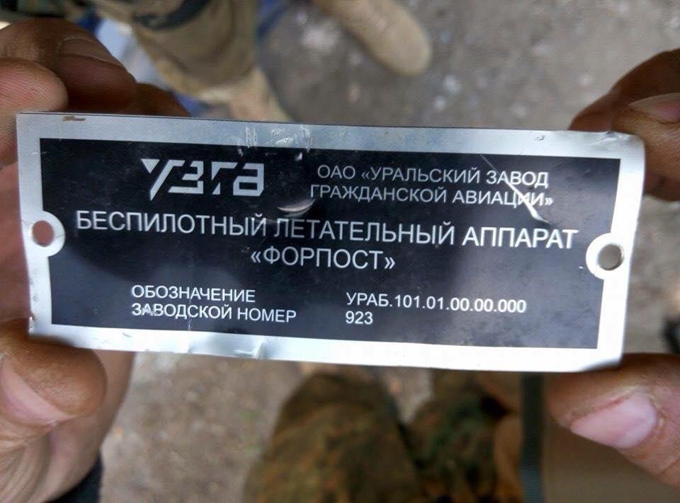 Заявление Турчинова о возможном размещении ПРО в Украине вызвало истерику в российских СМИ - Цензор.НЕТ 9210