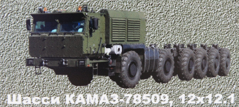 The Russian Military Automotive Fleet 2227301_original