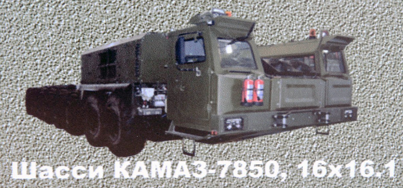 The Russian Military Automotive Fleet 2227791_original