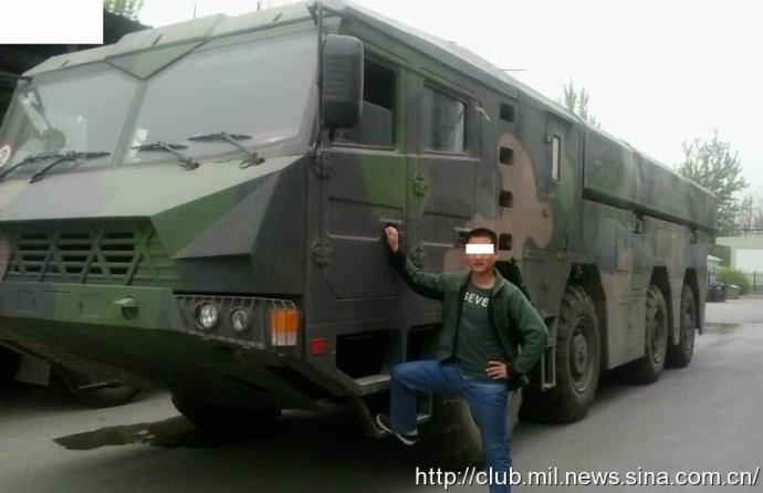YJ-62-3