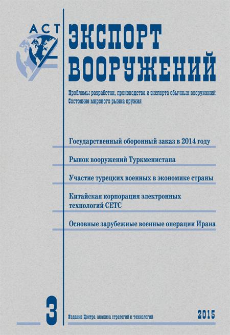 cover_3_2015 copy