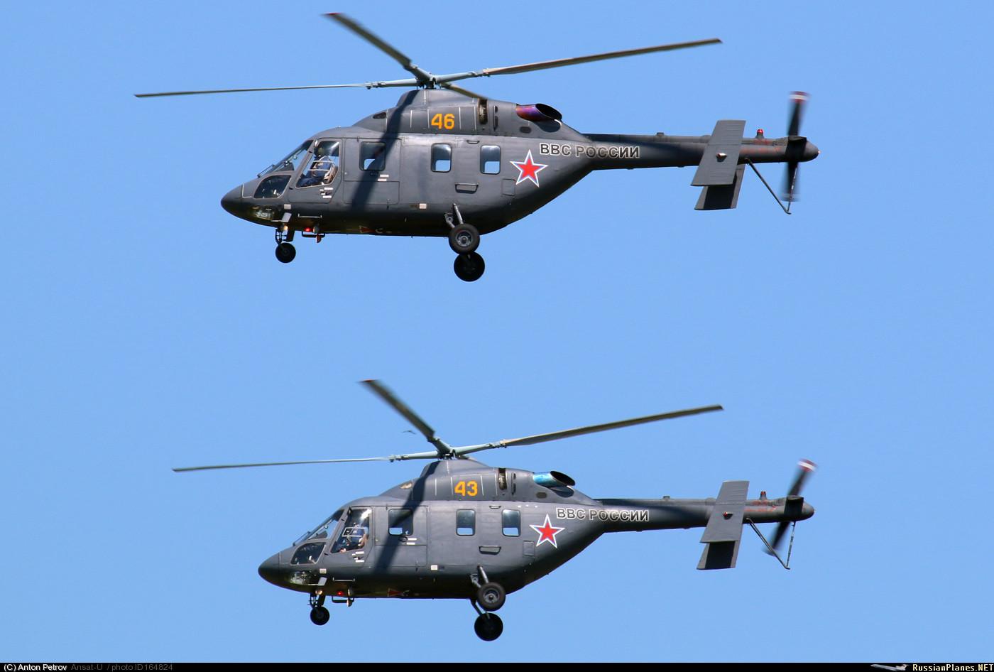 Ka-226 and Ansat-U - Page 3 2364416_original