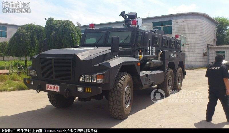 SWAT MRAP1