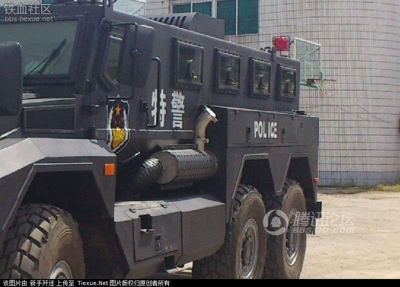 SWAT MRAP2
