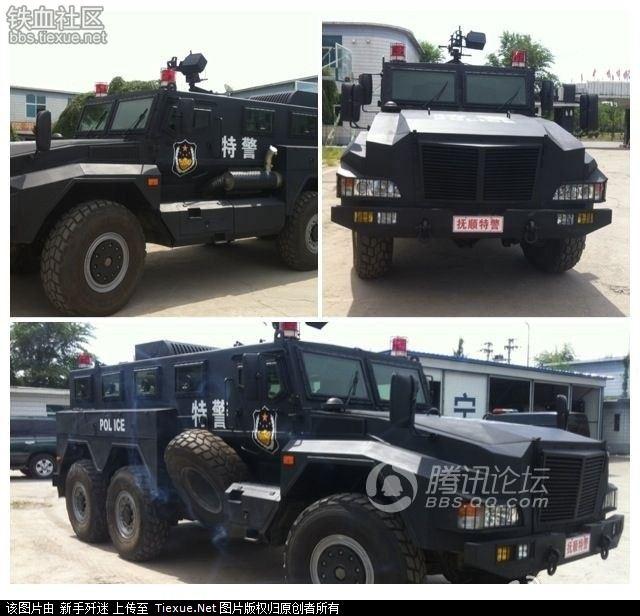 SWAT MRAP 3