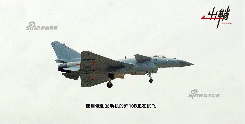 J-10B-AL31