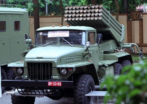 БМ-21М-1.