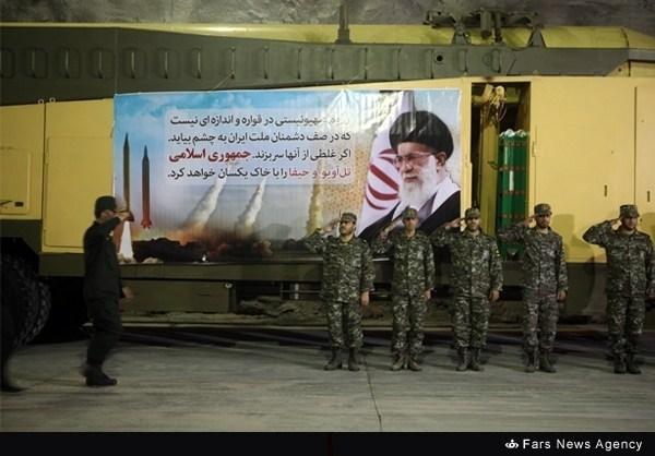 Iran's Ballistic Missile Program 2477384_original