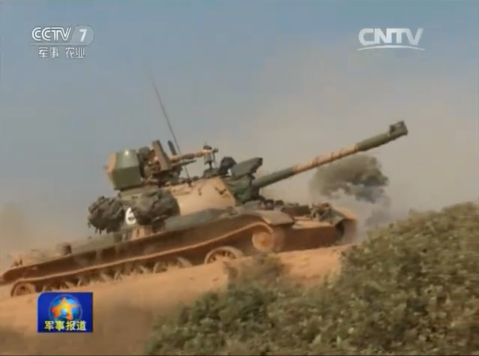 People's Liberation Army (PLA): News 2488507_original