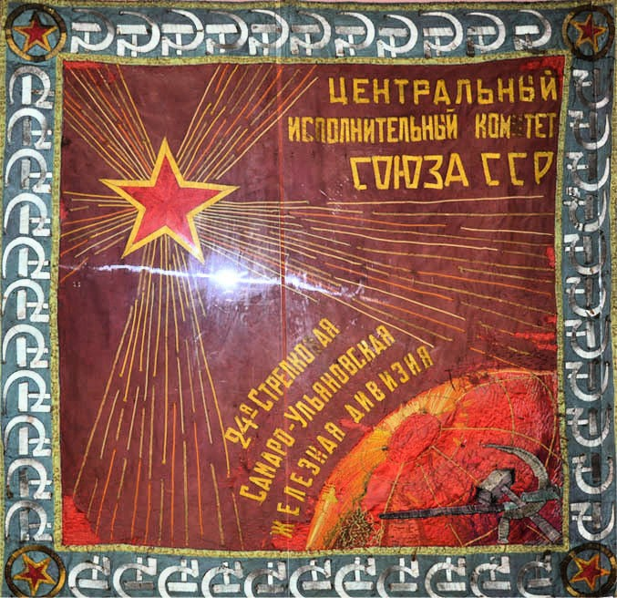 The_banner_of_24th_Samara-Ulyanovsk_Iron_Division_from_Central_Executive_Committee_USSR
