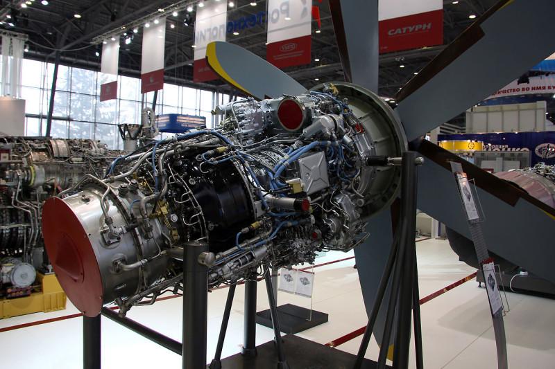 ОДК объявила тендер на ОКР по созданию двигателя для Ил-112В