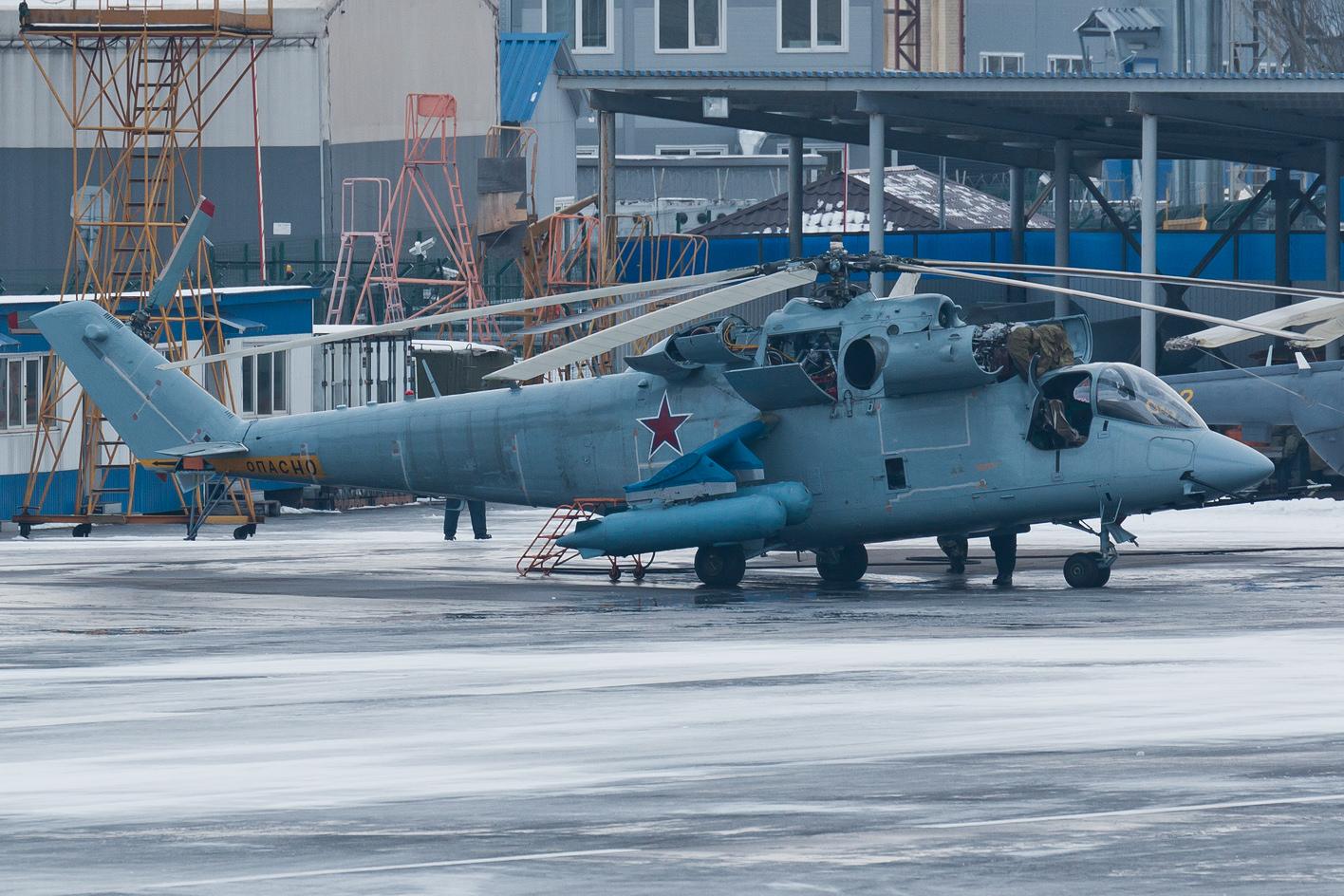 Летающая лаборатория скоростного вертолета на базе Ми-24
