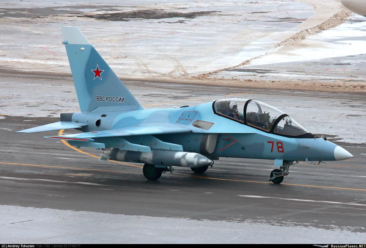 Новые Як-130 для ВКС России