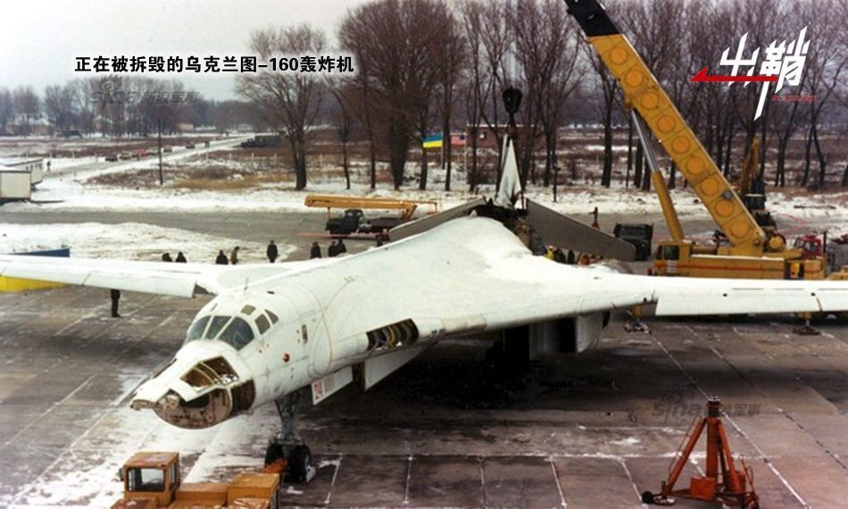 Китайский след в судьбе украинских Ту-160