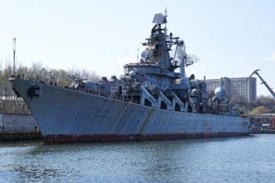 ukraina_cruiser_001_145015923745