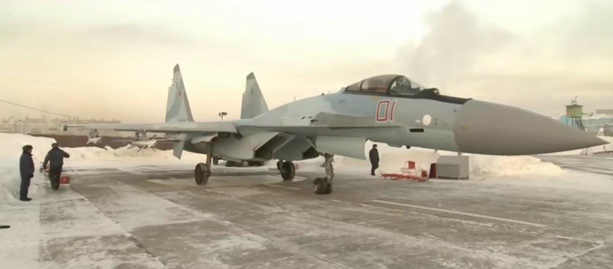 Истребители Су-35С заступили на боевое дежурство