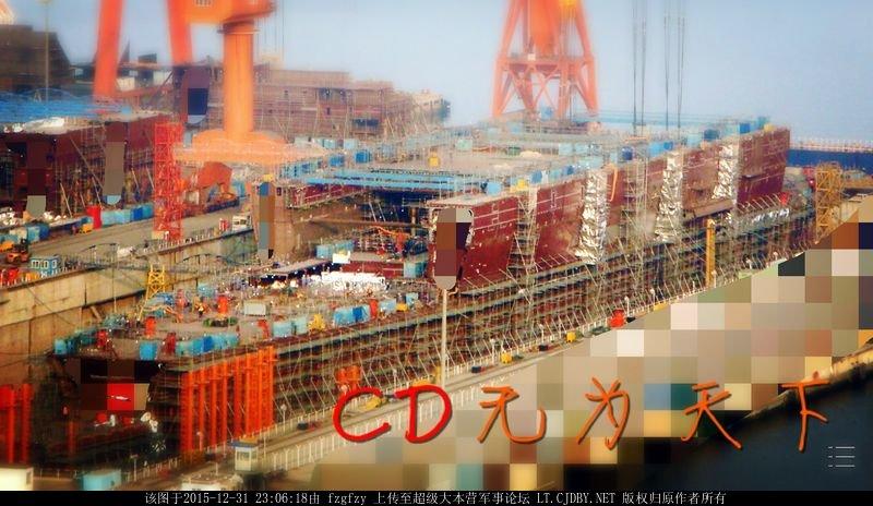 Китай официально подтвердил строительство второго авианосца