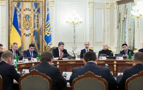 Приоритеты украинской политики в области разработки и закупки вооружений в 2016 году