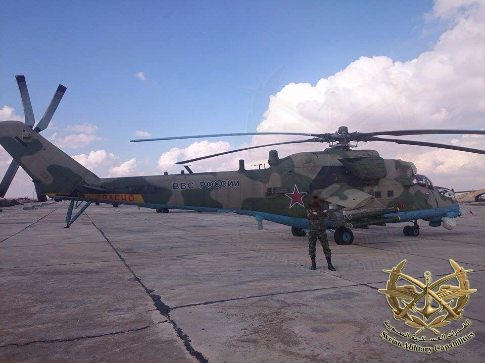 Ми-35М в Сирии